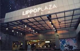 Lippo Plaza Batu