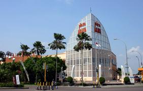 Plaza Araya