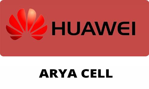 Arya Cell